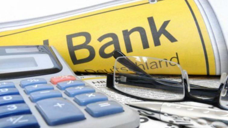 Украина собирается занять денег у Всемирного банка