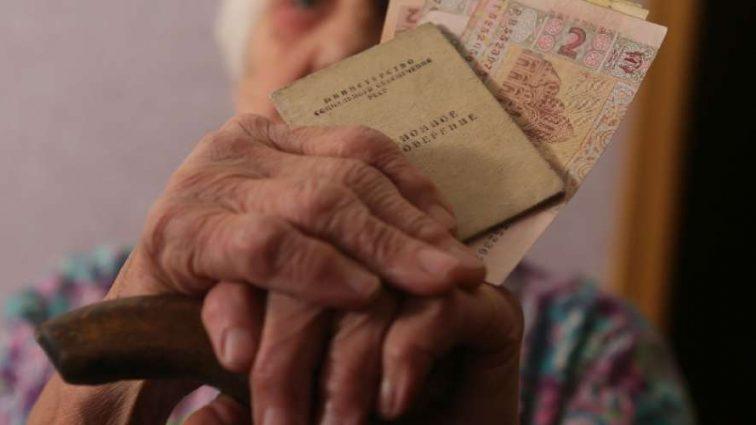 Минимальная пенсия может вырасти на 140 гривен
