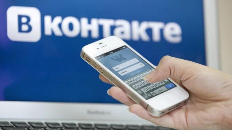 Программист рассказал о тотальной слежке за каждым пользователем «ВКонтакте»