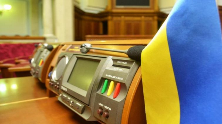 Снятие депутатской неприкосновенности: Депутат раскрыл новые подробности