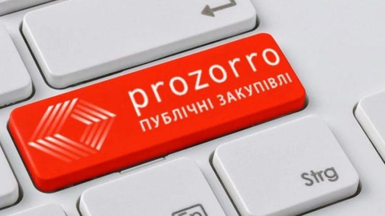 Как Prozorro будет отслеживать нечестные тендеры