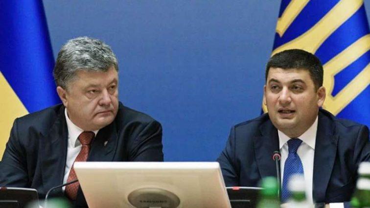 Во сколько обойдется Украине «обновления» власти