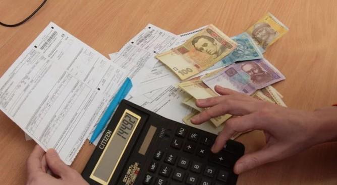 За что украинцев лишают субсидии и как уберечься