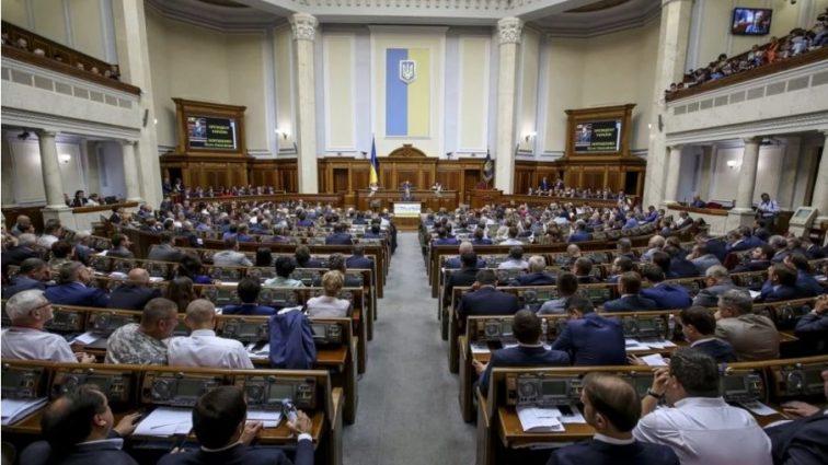 Ковры для нардепов: как в Раде потратят 7 млн гривен