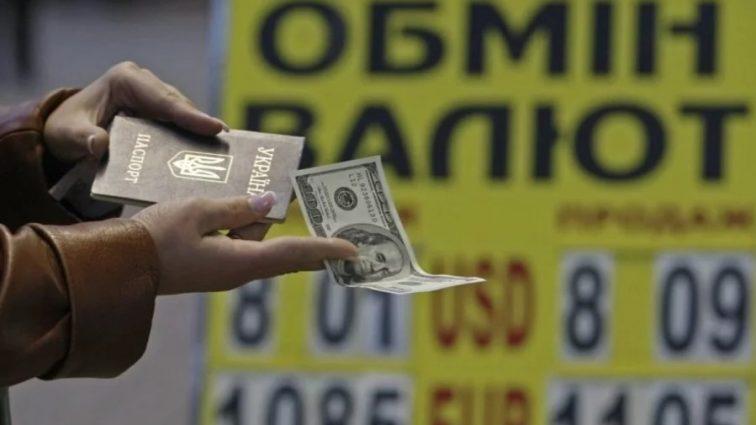 Как закон о валюте превратится в «удавку» для украинских банков