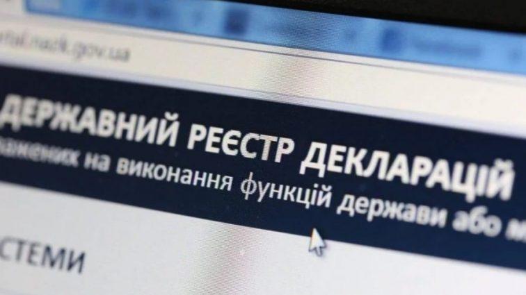 НАПК выступило с важным заявление по декларациям чиновников