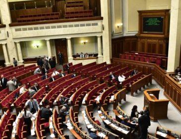 В ГПУ прокомментировали «расстрельный» список депутатов