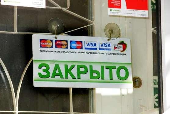 Нацбанк прикрыл еще один банк