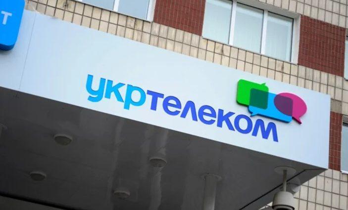 Укртелеком потерян навсегда: Ахметов выиграл суд