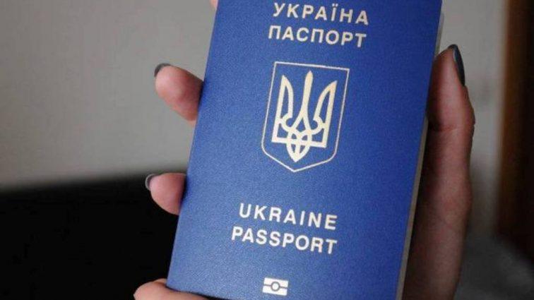 В ГМС ожидают новую волну желающих оформить биометрический паспорт