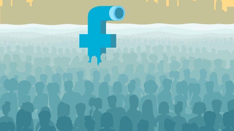 Чистая прибыль Facebook за 9 месяцев выросла в 1,7 раза