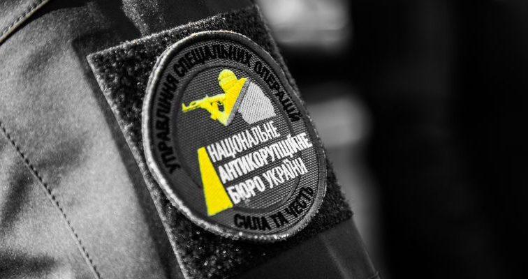 НАБУ подозревает Банк «Хрещатик»и коммунальные предприятия Киева в злоупотреблении