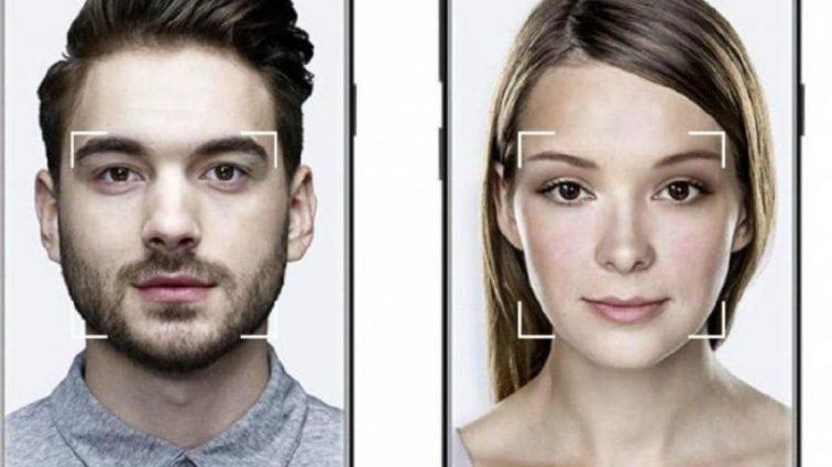 Ученые создали продвинутую систему распознавания лиц