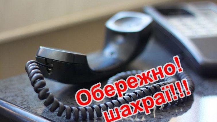 Не пойман — не вор? О мошенничестве в украинских компаниях