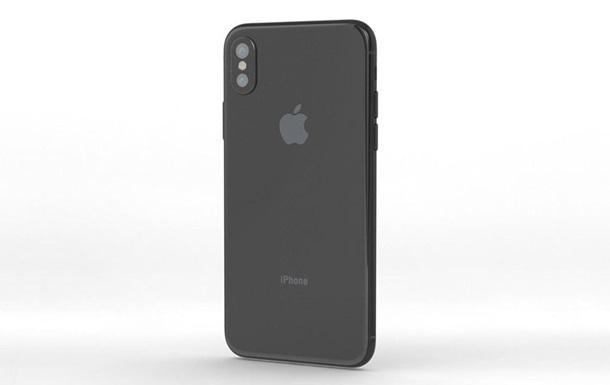 В Сеть «слили» цены на iPhone 8
