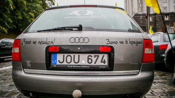 Украинцы массово сдают авто с еврономерами на разборку