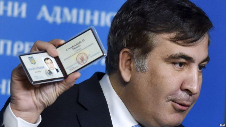 В полиции объяснили, почему не могут задержать Саакашвили