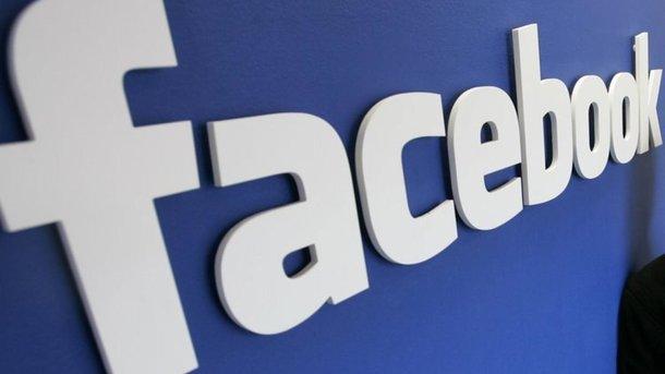 Facebook хочет забрать свой домен у российской платежной системы