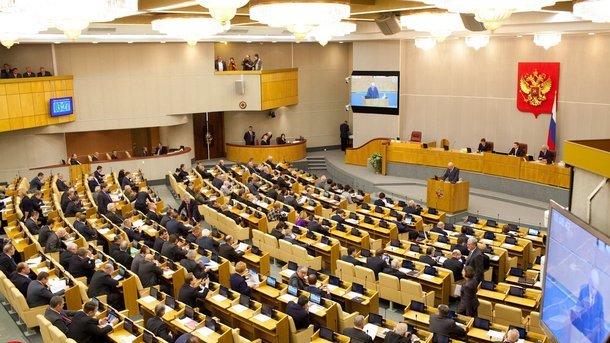 Иск «Нафтогаза» к России на 5 миллиардов: в Госдуме отреагировали