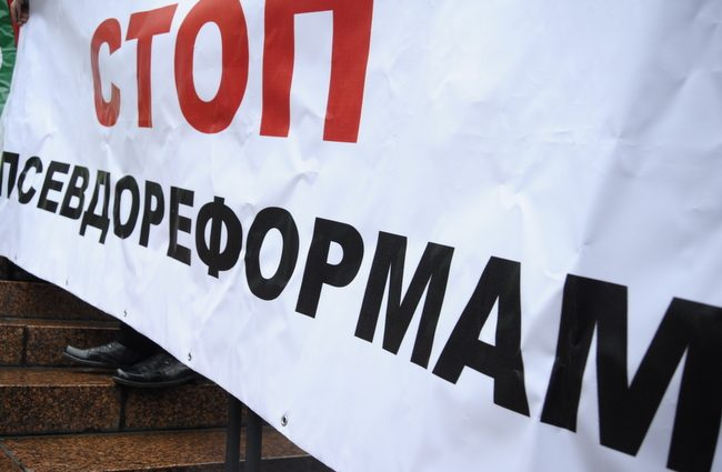 Данилюк рассказал, когда украинцы почувствуют результаты реформ