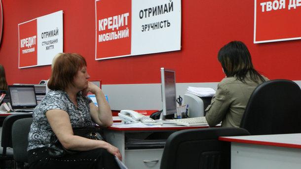 Украинцам готовят кредитные истории: в группе риска – те, кто…