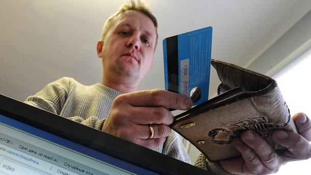 Лже-сотрудники банков выведывают у украинцев секретные данные: ТОП-3 схемы