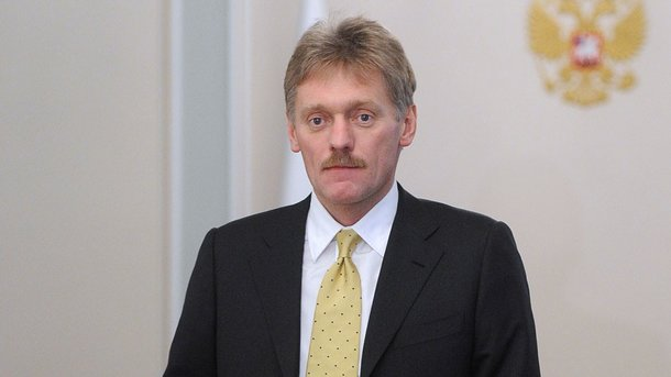 Кремль дал ответ Еврокомиссии по транзиту газа через Украину