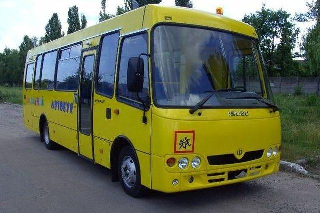 В Украине выпустили уникальный автобус по евростандартам