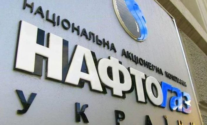 За что «Нафтогаз Украины» заплатит юристам 3 миллиона евро