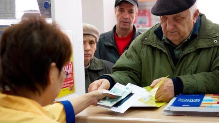 Как будут считать трудовой стаж по новой пенсионной реформе