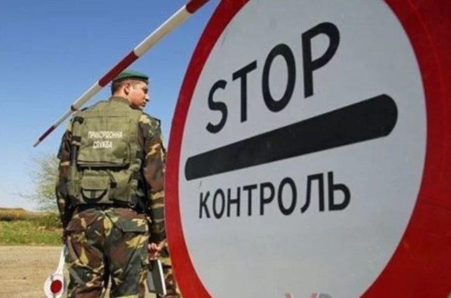 Усиленный контроль на украинской границе: как будут пропускать россиян