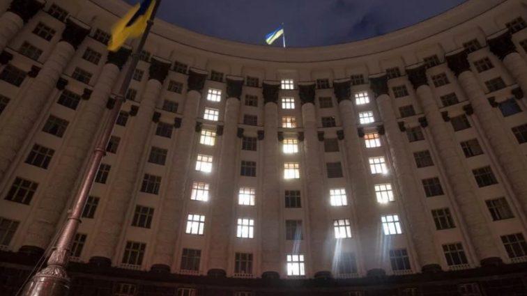 Сколько стоит должность в украинском правительстве: названа космическая сумма