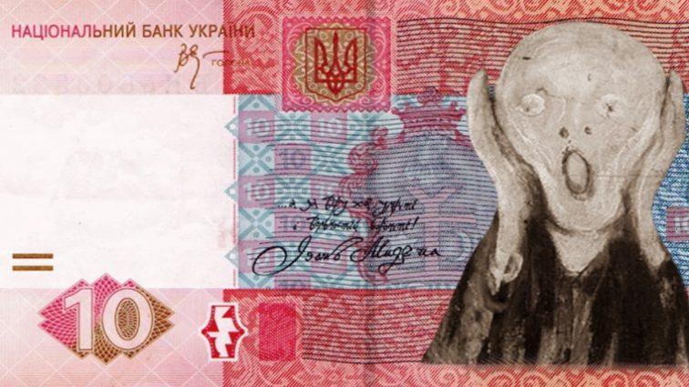 Крах на валютном рынке: к чему готовиться украинцам