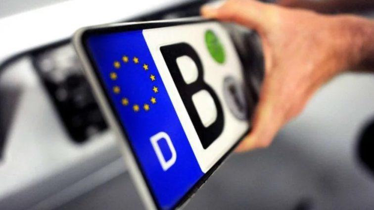 Как избавиться от евроблях
