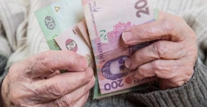 Рост пенсий в Украине: что будет с ценами