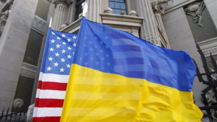 США приняли решение по большому подарку Украине