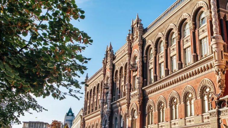 НБУ дал «добро» на покупку российского банка бывшему соратнику Януковича