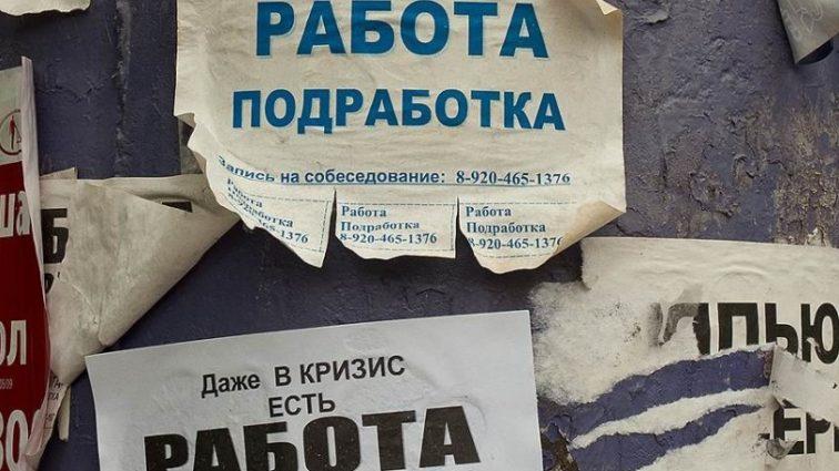 Украина удивила количеством безработных