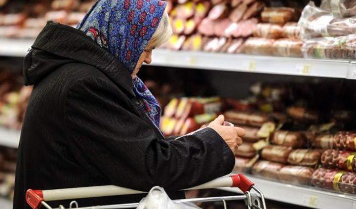 Украинцев шокировали грядущим «покращенням» цен