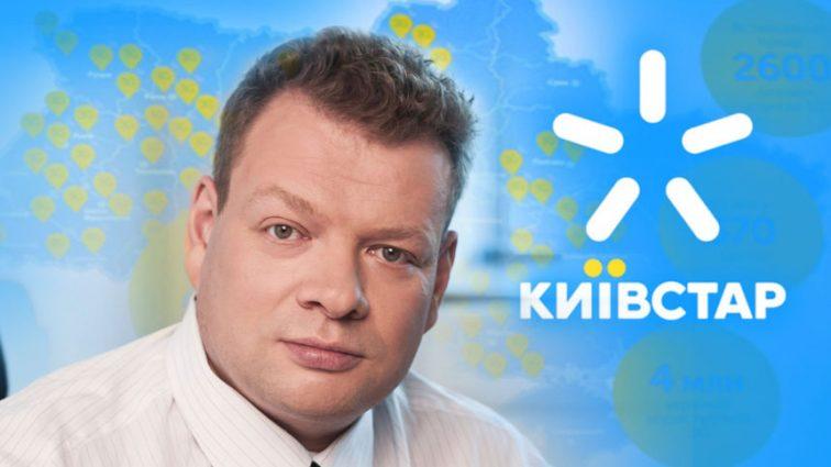 «Киевстар» пригрозил украинцам ростом тарифов