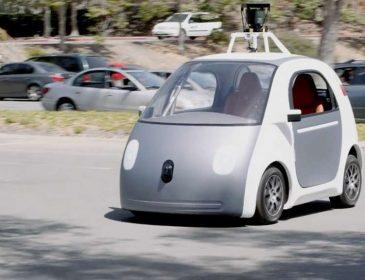 Центр Google разрабатывает машины с автопилотом