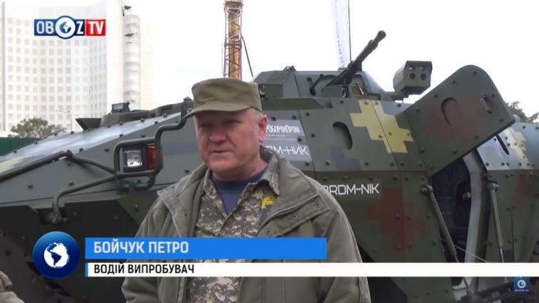 Радиоуправляемое вооружение: в Киеве показали крутую бронемашину