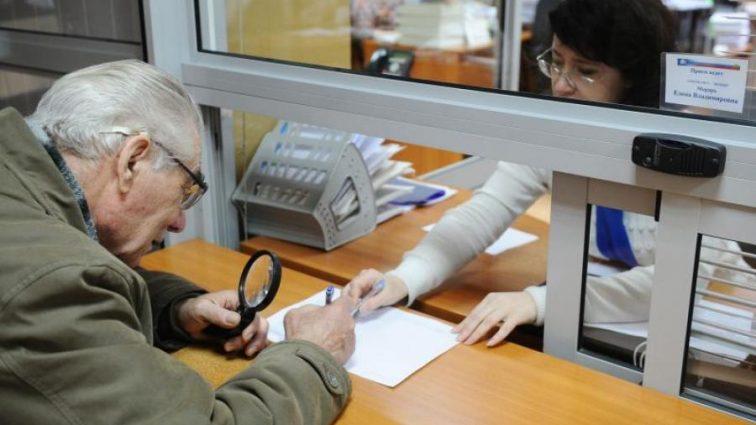 Стало известно, на какую пенсию смогут накопить украинцы