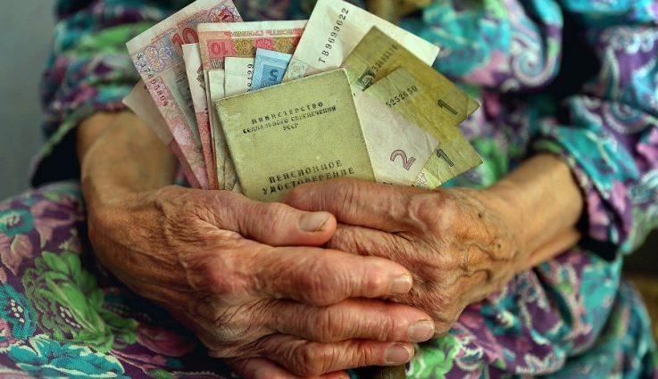 Каким должен быть размер минимальной пенсии