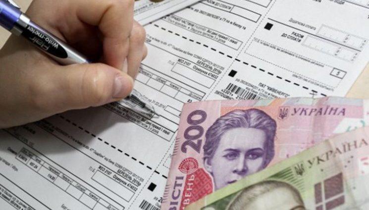 Почему украинцев лишат субсидий?