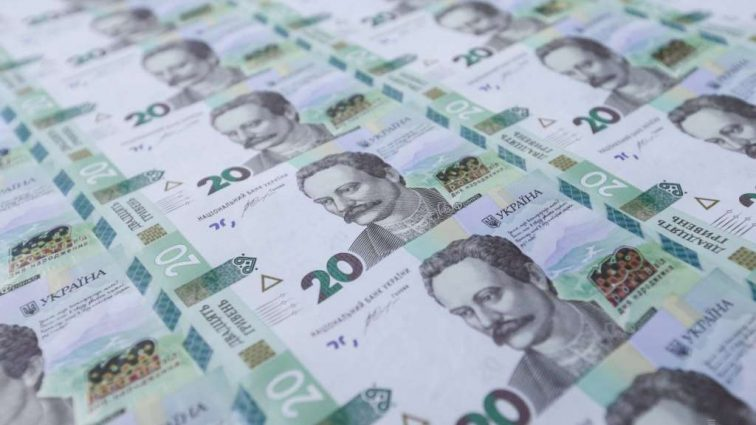 Некоторые украинские банки работают в режиме ограничений
