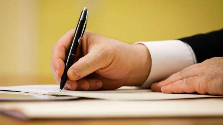 Закон о продлении особого статуса Донбасса вступил в силу