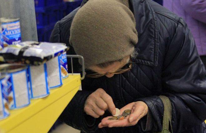 Украинцам сообщили о новых пунктах пенсионной реформы