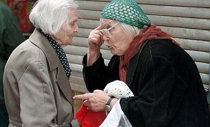 Узнайте первыми: пенсия для женщин по новой реформе