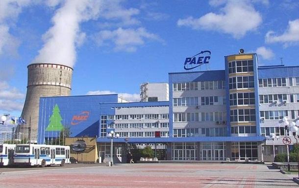 Энергоблок Ровенской АЭС отключили от сети